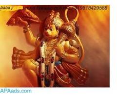 love vashikran specilist babaji+919818429588